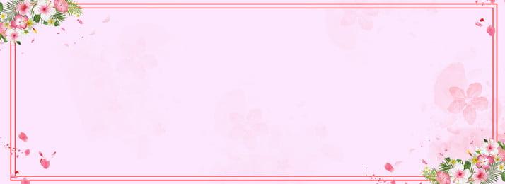 ピンクのミニマリストの背景 花 草 国境 シェーディング 単純な 単色 一般目的 新鮮な ナチュラル 美しい, 花, 草, 国境 背景画像