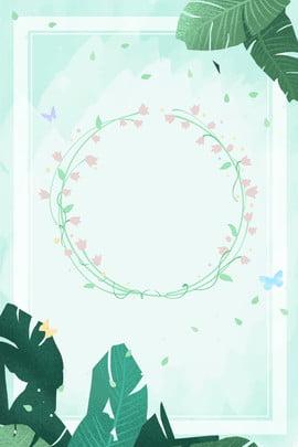 फूल घास की पत्ती पुष्पांजलि , तितली, शांत, गर्मियों में पृष्ठभूमि छवि