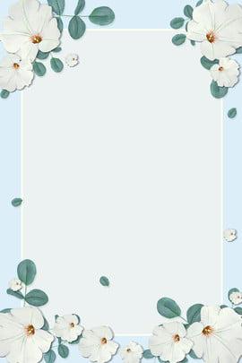 साहित्यिक फूल हरी पत्ती विज्ञापन पृष्ठभूमि फूल पत्ती ढांचा साहित्य और कला ताज़ा विज्ञापन , कला, ताज़ा, विज्ञापन पृष्ठभूमि छवि