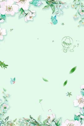 Flower Leaves Elegant Fresh, Hand Painted, Hot Air Balloon, Fresh, Background image