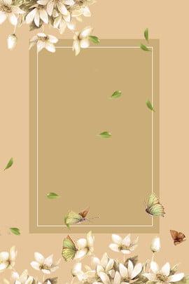 素雅海報banner 花朵 海報 護膚品 化妝品 素雅 簡約 banner 開心 , 花朵, 海報, 護膚品 背景圖片
