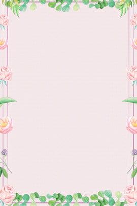 따뜻한 최소한의 꽃 테두리 배경 꽃 따뜻한 국경 꽃 테두리 단순한 신선한 문학 핑크색 식물 나뭇잎 , 꽃, 따뜻한, 국경 배경 이미지