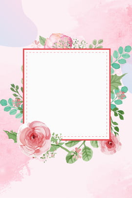 flower watercolor romantic pink , Painted, Flower, Frame Background image
