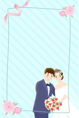 พื้นหลังคำเชิญงานแต่งงานดอกไม้งานแต่งงาน ดอกไม้ งานแต่งงาน งานแต่งงาน พื้นหลังคำเชิญ คำเชิญ ริบบิ้น ช่อดอกไม้ เจ้าสาว เจ้าบ้าว พื้นหลังคำเชิญงานแต่งงานดอกไม้งานแต่งงาน ดอกไม้ งานแต่งงาน รูปภาพพื้นหลัง
