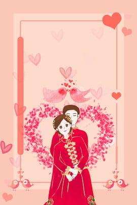 फूल शादी की शादी के निमंत्रण की पृष्ठभूमि फूल शादी शादी निमंत्रण की पृष्ठभूमि शादी , फूल, शादी, शादी पृष्ठभूमि छवि