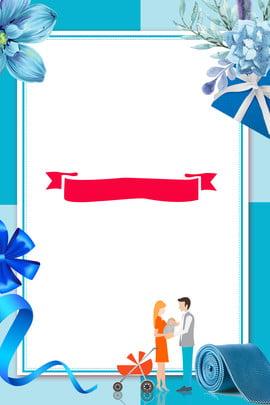 花卉藍色文藝父親節商務海報 花卉 藍色 文藝 父親節 商務 海報 禮盒 花卉 絲帶 親子 母嬰 家庭日 上新 花卉藍色文藝父親節商務海報 花卉 藍色背景圖庫