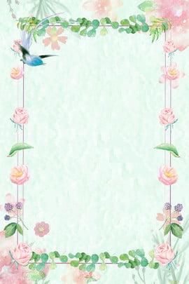 花卉創意海報背景合成 花卉 花卉邊框 背景 植物 綠植 創意 合成 , 花卉創意海報背景合成, 花卉, 花卉邊框 背景圖片