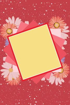 크리 에이 티브 플로랄 테두리 복합 포스터 꽃 국경 단순한 꽃 테두리 크리에이티브 단순한 만화 배경 , 테두리, 크리에이티브, 단순한 배경 이미지