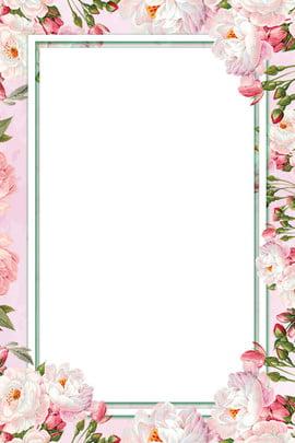 クリエイティブ合成花柄ボーダーバックグラウンド 花 シェーディング 美しい 花 単純な クリエイティブ 合成 グラデーション , クリエイティブ合成花柄ボーダーバックグラウンド, 花, シェーディング 背景画像
