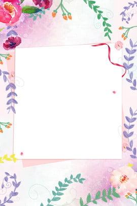創意合成花卉邊框背景海報 花卉 簡約 綠植 花朵 合成 創意 簡約 唯美 創意合成花卉邊框背景海報 花卉 簡約背景圖庫