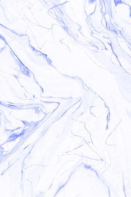 簡約紫色流體大理石底紋背景海報 流體大理石底紋 簡約 紫色背景 紋理背景 海報 大理石 大理石紋理 , 簡約紫色流體大理石底紋背景海報, 流體大理石底紋, 簡約 背景圖片