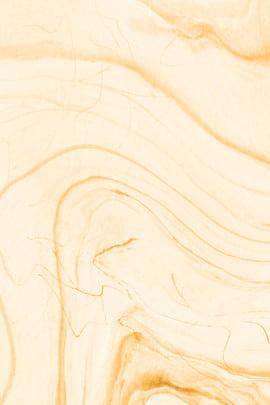 सरल पीले तरल पदार्थ संगमरमर बनावट पृष्ठभूमि पोस्टर द्रव संगमरमर छायांकन सरल पीली , की, पृष्ठभूमि, पोस्टर पृष्ठभूमि छवि
