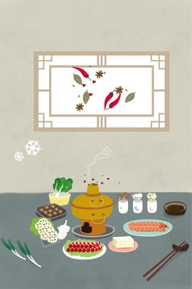food beer chili rice , Pasta, Hot Pot, Special Food Background image