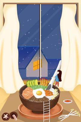 特色食品海報 食物 蛋製品 雞蛋 蘑菇 金針菇 食品 , 食物, 蛋製品, 雞蛋 背景圖片