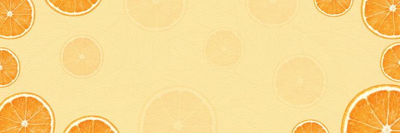 mẫu nền trái cây thức ăn thức ăn trái, ăn, Trái, Hình Ảnh nền