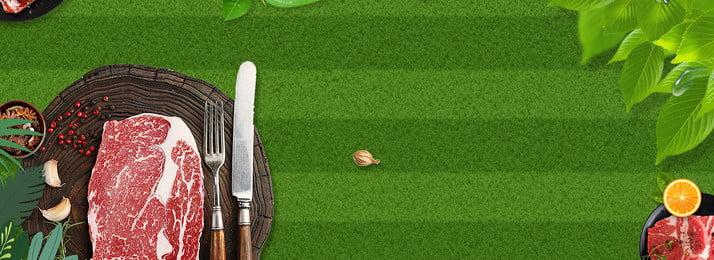 खाद्य खानपान हरी पृष्ठभूमि साहित्यिक पोस्टर बैनर पृष्ठभूमि भोजन भोजन हरे रंग की, बैनर, गाय, रंग पृष्ठभूमि छवि