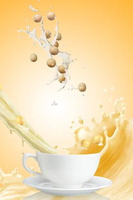 thực phẩm thực phẩm mới cung cấp đặc biệt , Quảng Bá Thực Phẩm, Chất Liệu Cho Người Sành ăn, Poster Nền Ảnh nền