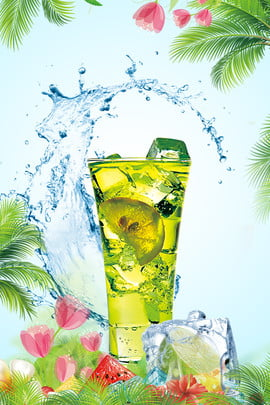 fundo minimalista de frutas criativas alimento fruta fronteira sombreamento limão suco verde simples , Fundo Minimalista De Frutas Criativas, Alimento, Fruta Imagem de fundo