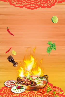 Gourmet lẩu ớt hương vị Tứ Xuyên Thức ăn Lẩu Ớt Luân Luân Nền Nồi Cay Nguyên Hình Nền