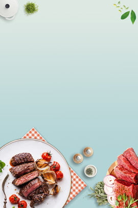 food poster literary poster western food poster steak poster , Food Poster, Atmospheric Poster, Poster Background image