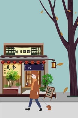 Beicinho menino em restaurante sushi Alimento Sushi Boy Cozinha japonesa Street Árvores Animal Viagem Estilo do Beicinho Menino Em Imagem Do Plano De Fundo