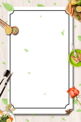 food western food frame simple , Poster Background, Psd Layering, Food Background image