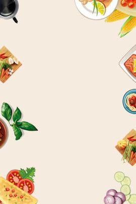 Gourmet Western Fresh và nền Poster đơn giản Thức ăn Món ăn Máy Giản Áp Hình Nền