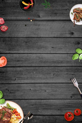 food western food steak tomato , Vegetables, Simple, Poster Background Background image