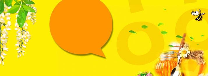 음식 노란색 배경 최소한의 스타일 포스터 배너 배경 음식 노란색 배경 문학 포스터 배경 꿀 기하학 나뭇잎 해피, 배경, 꿀, 기하학 배경 이미지