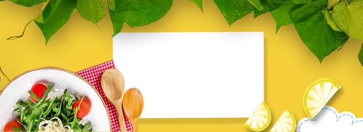 artplakat fahnenhintergrund des lebensmittelgelbhintergrundes minimalistischer essen gelber hintergrund einfacher stil blätter obst catering glücklich, Artplakat-fahnenhintergrund Des Lebensmittelgelbhintergrundes Minimalistischer, Essen, Gelber Hintergrundbild