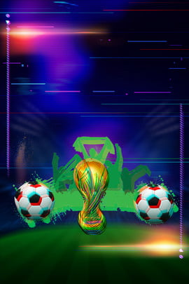 football world cup motion outdoor , Vibrating Wind, Creative, Synthesis Background image