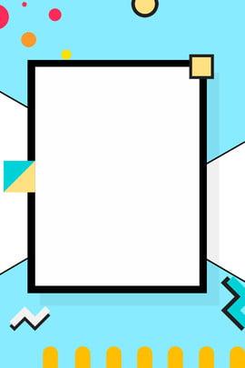 幾何簡潔設計背景圖 對簡約素材 大氣素材 簡約大氣素材 幾何素材 素材 幾何素材 簡約素材 海報素材 大氣素 幾何簡潔設計背景圖 對簡約素材 大氣素材背景圖庫