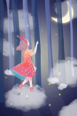 森のエルフの女の子の背景のポスター 森 エルフ 少女 木々 夜 月 夢 ポスター 旅行する 冒険 森 エルフ 少女 背景画像