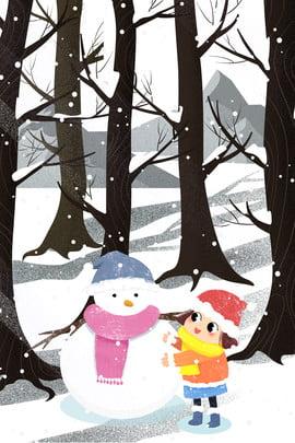 森林堆雪人的小女孩插畫風海報 森林 冬天 下雪 雪花 雪人 女孩 堆雪人 出行 服裝 , 森林堆雪人的小女孩插畫風海報, 森林, 冬天 背景圖片