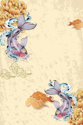 cá koi chuyển tiếp cá chép , Phong Cách Trung Quốc, Hoa Mẫu đơn, Hoa Ảnh nền