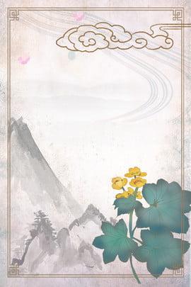 古代スタイルの境界線の背景クリエイティブ合成 国境 古代のスタイル 中華風 インク 単純な 古風な境界線 緑の葉 花 クリエイティブ 景観 国境 古代のスタイル 中華風 背景画像