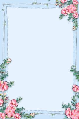 Frame Flower Fresh Elegant, Border Background, Flower Border, Plant, Background image