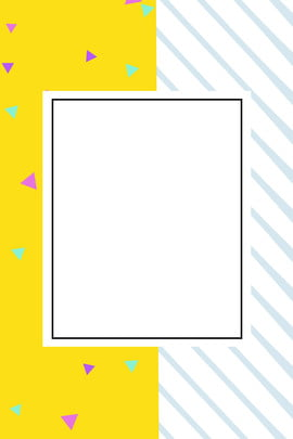 frame yellow stripe pattern , Simple, Synthesis, Shading Background image