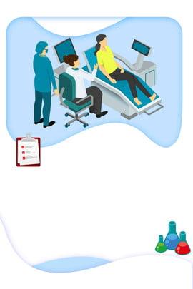 의료 보건 병원 포스터 무료 의료 의료 포스터 건강 , 포스터, 건강, 의료 배경 이미지