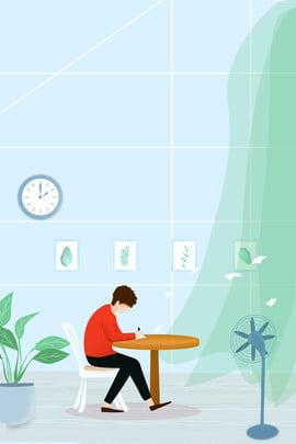 清新辦公商務人物場景海報 清新 藍色 商務 辦公 金融 紙張 植物 相框 場景海報 辦公用品 , 清新辦公商務人物場景海報, 清新, 藍色 背景圖片