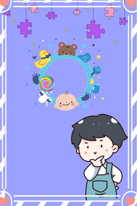 Fresh Blue Child Cartoon, Childrens Day, Hand Painted, Baby Product, Background image