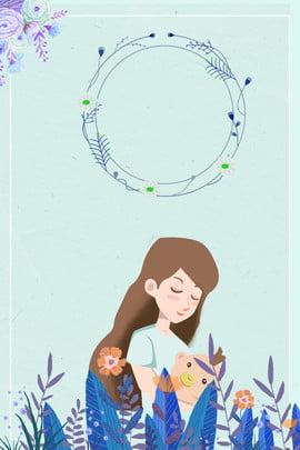 藍色花簇清新母嬰用品海報背景 清新 藍色植物 兒童 插畫風 母愛 母親節海報 手繪 嬰兒用品 海報 藍色花簇清新母嬰用品海報背景 清新 藍色植物背景圖庫