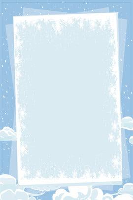 fresh blue simple literary , December, Frame, Snowflake Background image