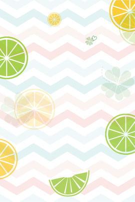 ताजा कैंडी रंग का ज़िगज़ैग नींबू की पृष्ठभूमि का है ताज़ा कैंडी रंग ज़िगज़ैग लाइनें नींबू पीला , ताज़ा, कैंडी, लाइनें पृष्ठभूमि छवि