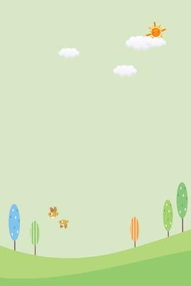 清新綠色簡約背景 清新 卡通 綠色 天空 白雲 太陽 小鳥 綠草 , 清新, 卡通, 綠色 背景圖片