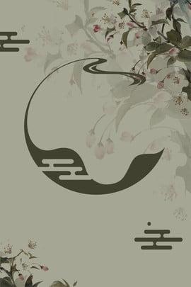 清新中式綠色古典背景 清新 中式 綠色 古典 背景 清新 中式 綠色 古典 背景 中國風 清新 中式 綠色背景圖庫