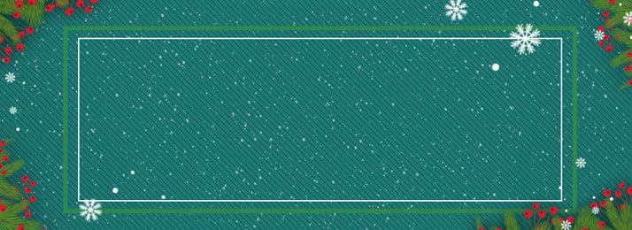 Biểu ngữ Giáng sinh Snowflakes Wireframe Tươi Giáng sinh Bông tuyết Dây Tươi Giáng Tuyết Hình Nền