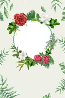 ताजा और सुरुचिपूर्ण पुष्पांजलि पोस्टर पृष्ठभूमि ताज़ा शिष्ट माला पोस्टर पृष्ठभूमि गुलाब चीनी गुलाब पेड़ की , गुलाब, पेड़, ताजा और सुरुचिपूर्ण पुष्पांजलि पोस्टर पृष्ठभूमि पृष्ठभूमि छवि
