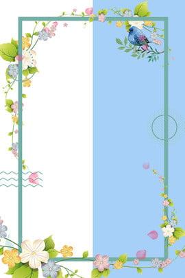 Áp phích hoa tươi tươi hoa Đơn giản văn học màu , Xanh, Trắng, Biên Ảnh nền