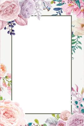 ताजा फूल साधारण फूल पृष्ठभूमि पोस्टर ताजे फूल पुष्प की , हुआ, सरल, हाथ पृष्ठभूमि छवि